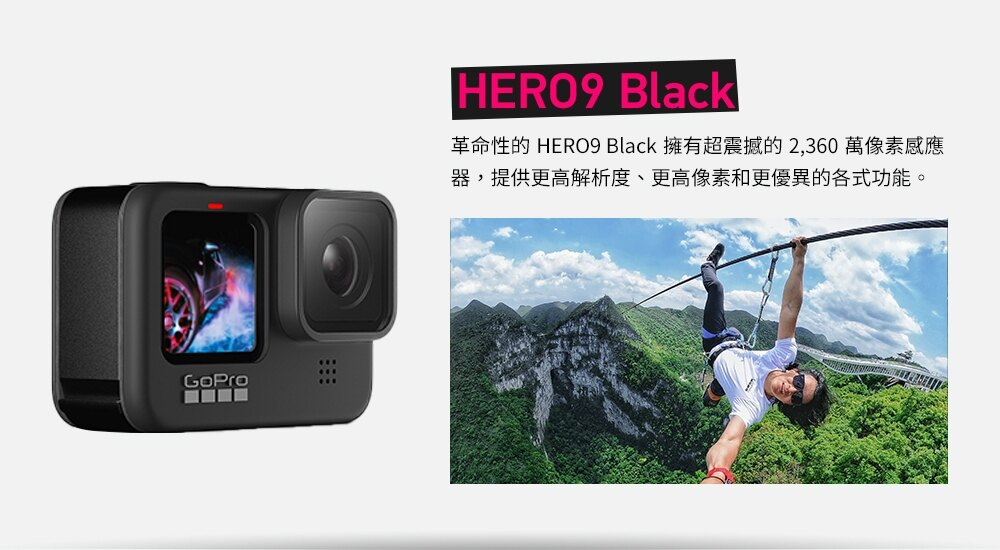 GoPro HERO9 Black Vlog自拍假日組CHDRB-901 (公司貨)