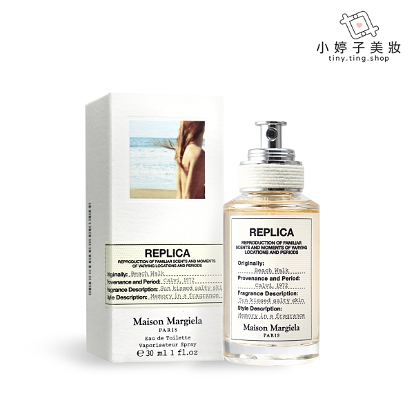 Maison Margiela REPLICA Beach Walk 沙灘漫步淡香水 30ml《小婷子美妝》