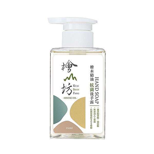 【檜山坊】檜木精油抗菌洗手露330ml (1入)