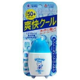 **現金價**近江兄弟 歐米防曬 清涼防水型 SPF50+ 30ml