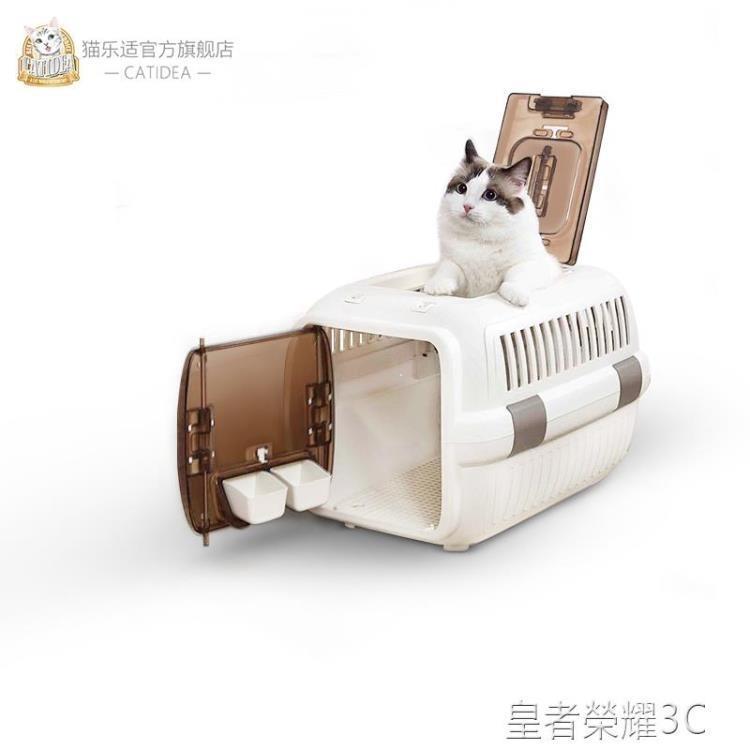 航空箱 寵物航空箱外出便攜箱手提貓籠子便攜托運箱旅行箱貓窩 摩登生活
