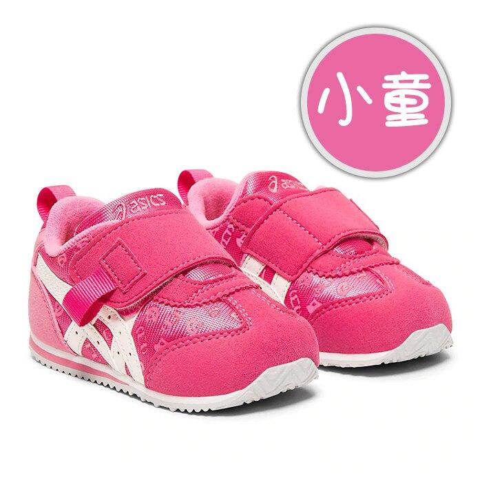 【滿額↘️再折$150】ASICS 19FWO 學步鞋 娃娃鞋 小童鞋 IDAHO SPORTS PACK BABY系列 1144A026-700