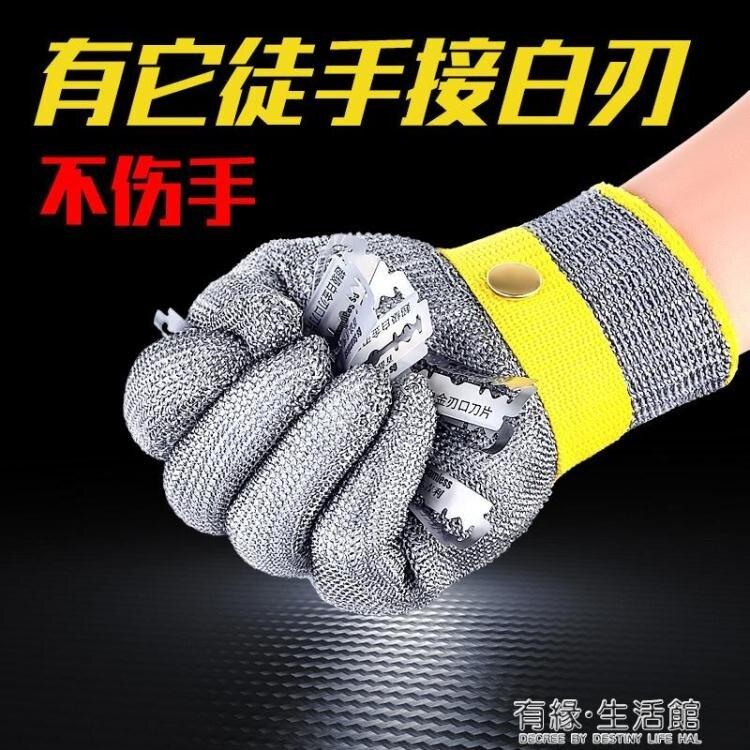 快速出貨 勞工手套 鋼絲手套五指勞保耐磨不銹鋼切肉殺魚抓蟹開生蠔防切割金屬手套