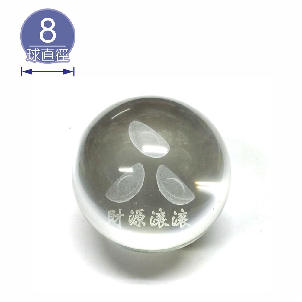 【唐楓藝品風水球】財源滾滾元寶球(8cm光球)