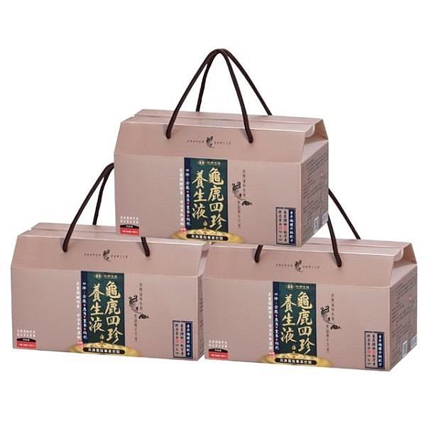 【南紡購物中心】【台塑生醫】龜鹿四珍養生液(50ml*14瓶/盒) 3盒