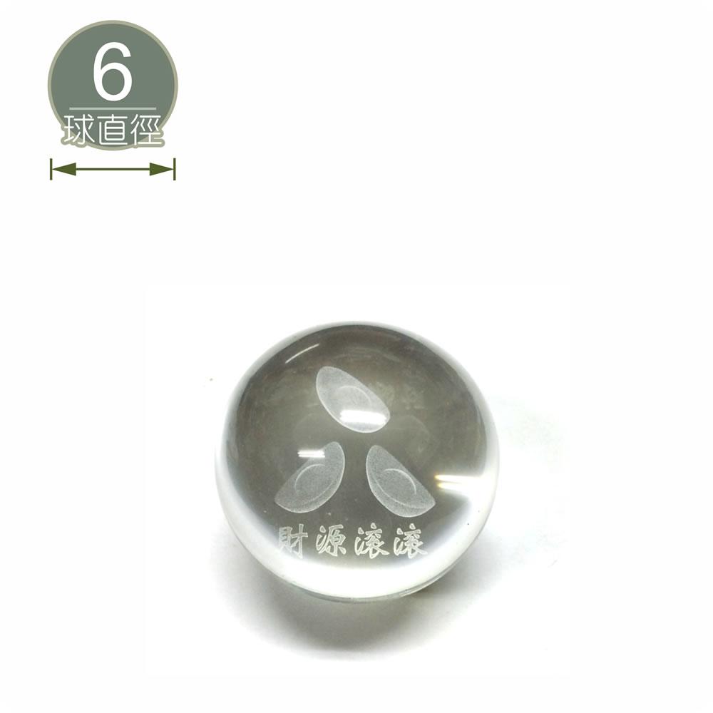 【唐楓藝品風水球】財源滾滾元寶球(6cm光球)