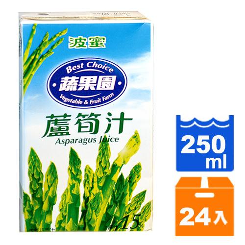 波蜜 蔬果園 蘆筍汁飲料 250ml (24入)/箱
