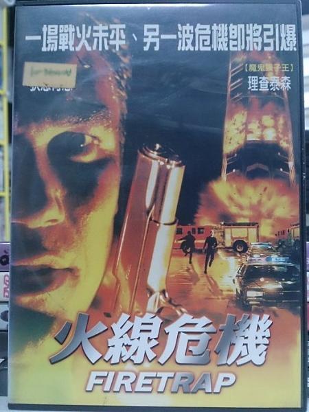 挖寶二手片-E10-039-正版DVD-電影【火線危機】-理查泰森 狄恩肯恩(直購價)