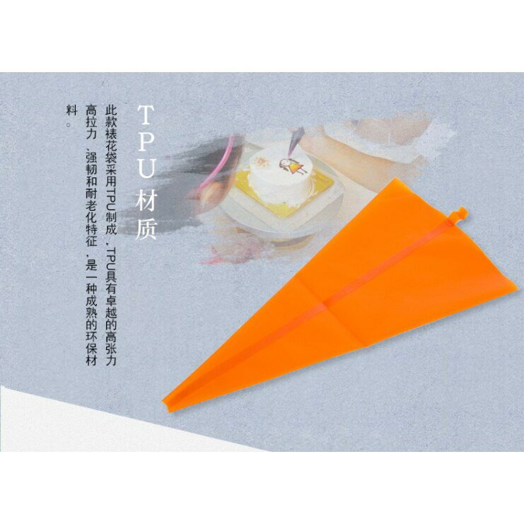 DIY烘焙必備用品 烘焙法焙客烘焙工具 環保重複使用矽膠裱花袋擠花袋 蛋糕裱花擠花袋