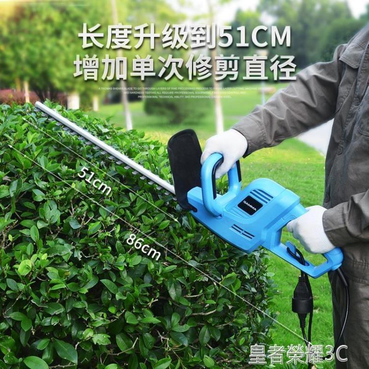 修剪機 電動綠籬機家用剪花草綠籬修剪機綠化園林修枝機剪茶充電式 摩登生活
