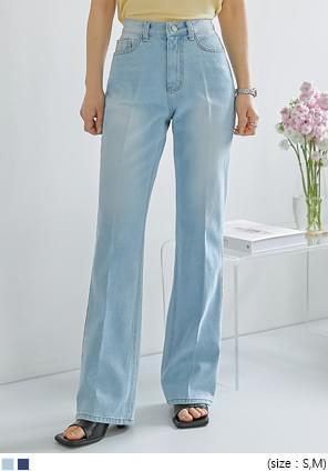 韓國空運 - 高腰刷色小喇叭牛仔褲