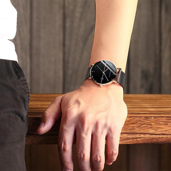 運動潮流簡約學生手錶蟲洞概念全自動機械錶男士石英防水超薄男錶 至簡元素