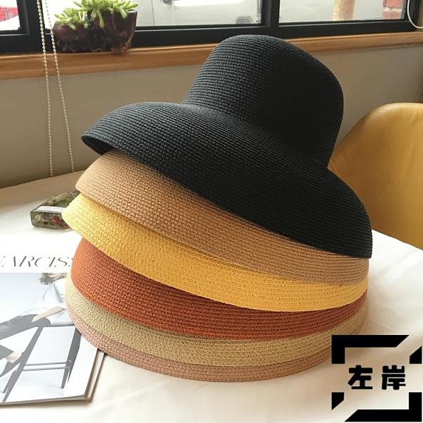 大檐帽赫本風鐘形草帽帽子女夏遮陽防曬沙灘帽太陽帽【左岸男裝】