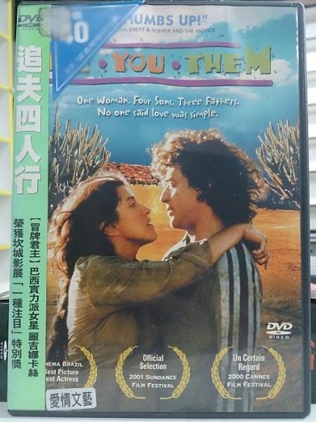 挖寶二手片-X03-044-正版DVD-電影【追夫四人行】-麗吉娜卡絲(直購價)