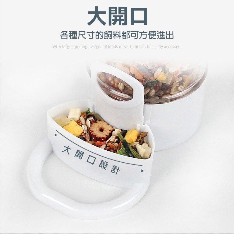 倉鼠自動餵食器 小寵自動餵食器 糧食碗