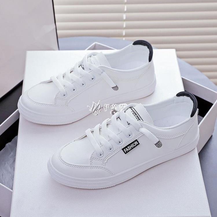 小白鞋免系帶新款韓版休閒春秋季運動鞋女跑步鞋新款軟底運動鞋女