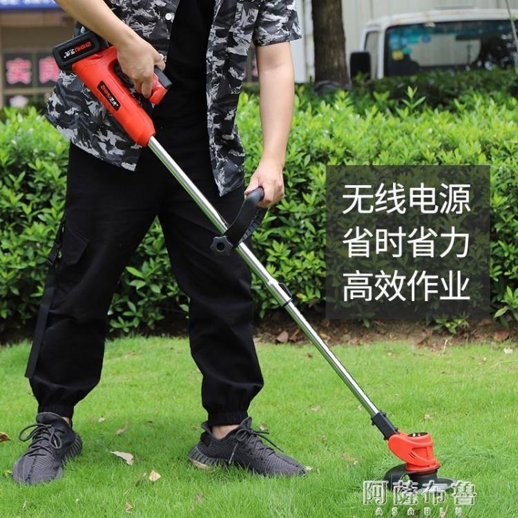 電動剪刀 芝虎手提充電式電動割草機鋰電輕便家用小型打草機除草機草坪剪草 【居家家】