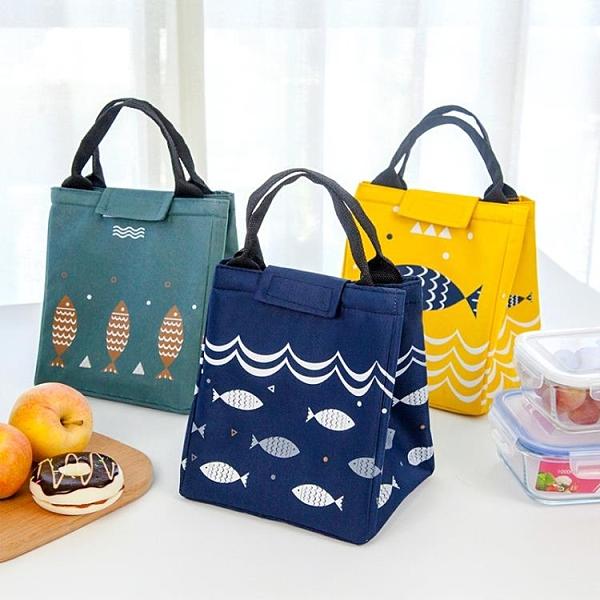 小清新手提包便當包簡約魚樂天空保溫包便攜戶外野餐保冷保鮮餐包 【韓語空間】