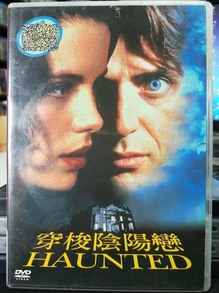 挖寶二手片-P82-037-正版DVD-電影【穿梭陰陽戀】-命運好好玩-凱特貝琴薩*真愛一世情-艾登昆(直購