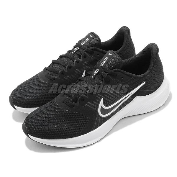 Nike 慢跑鞋 Downshifter 11 黑 白 運動鞋 入門款 基本款【ACS】 CW3411-006