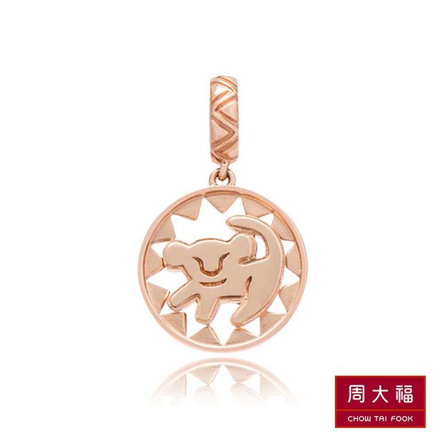 周大福  迪士尼經典系列 獅子王辛巴18K玫瑰金串飾/串珠