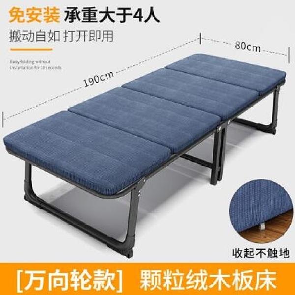 單人簡易辦公室午休家用便攜午睡雙人陪護租房硬板木TW 【韓語空間】