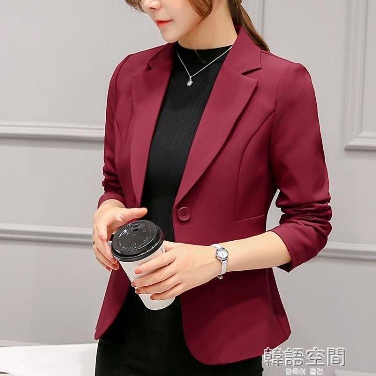 快速出貨 2021秋冬新款修身韓版大碼小西裝外套長袖時尚休閒西服女