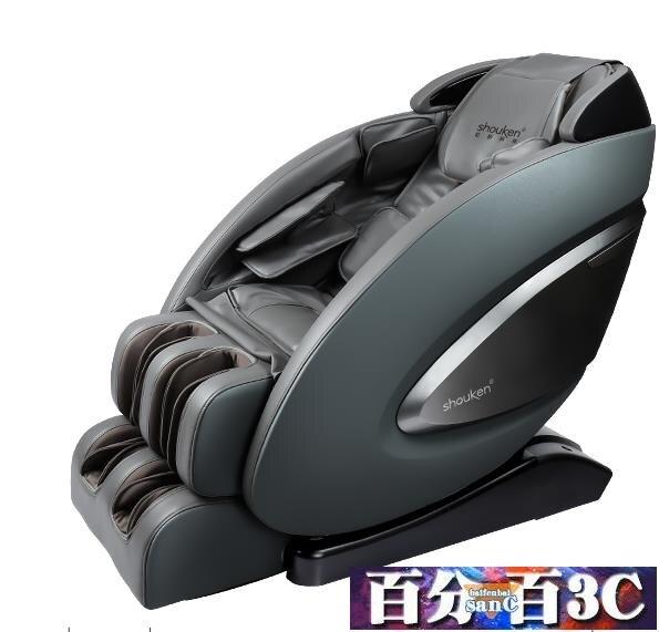 快速出貨 220V按摩椅家用全自動熱敷豪華按摩椅全身電動沙發椅太空艙