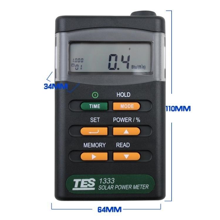 快速出貨 臺灣泰仕TES1333太陽能輻射儀測試儀 太陽能功率表 太陽光功率計