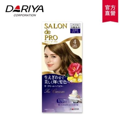 【Dariya塔莉雅】沙龍級白髮專用快速染髮霜(4亮澤棕)50g