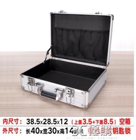 快速出貨 大號鋁合金工具箱手提密碼箱文件收納盒裝錢保險箱五金儀器設備箱