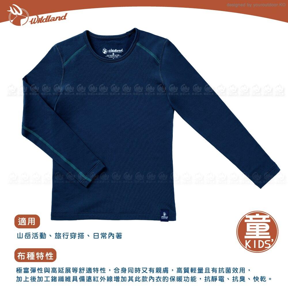 【Wildland 荒野 男童 輕量鍺纖維親膚保暖衣《深藍》】W2670/機能衣/衛生衣/內搭