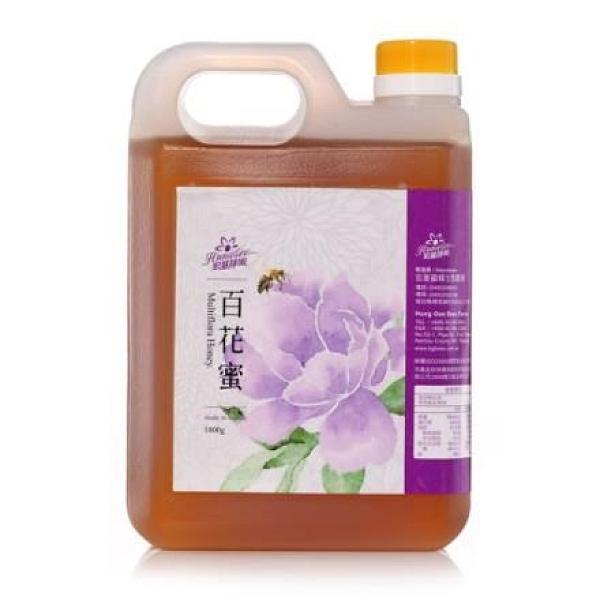 【南紡購物中心】宏基.百花蜜(1800g/桶)