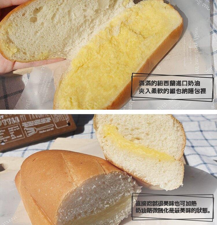 【聖瑪莉】維也納牛奶 冰麵包 (90g)