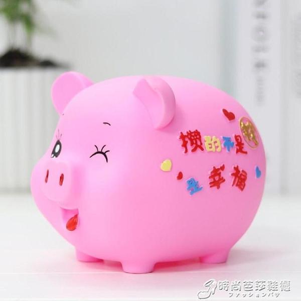 情侶豬存錢罐防摔卡通兒童男孩女孩生日禮物可愛少女粉色儲蓄罐 時尚芭莎