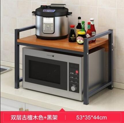 微波爐置物架 落地多層家用調料收納架臺面雙層烤箱微波爐架子置物架