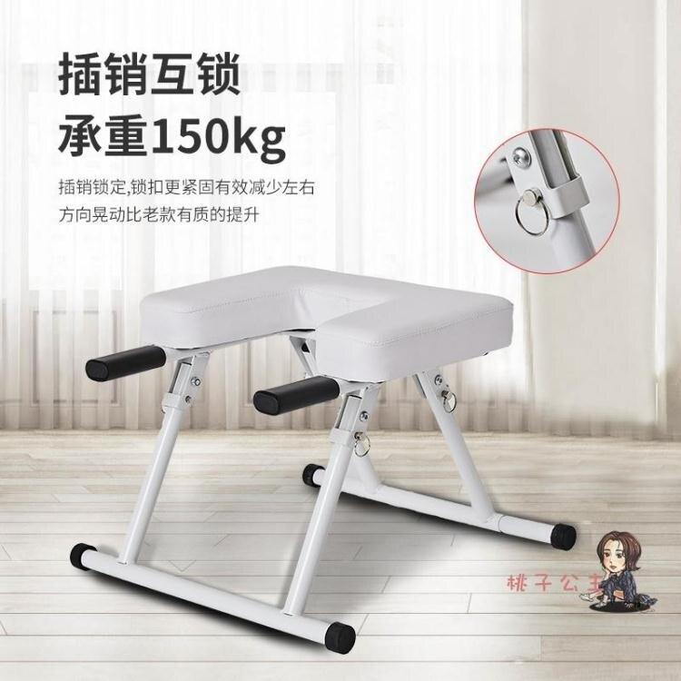 倒立機 瑜伽倒立凳家用可折疊神器輔助凳免安裝健身房拉伸倒掛機T【全館免運 限時下殺】