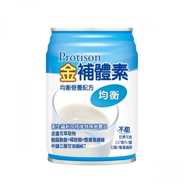 金補體素均衡-不甜-液態營養品 (237ml/ 24罐)【杏一】