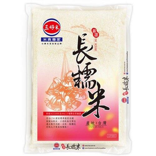 三好米長糯米2.5kg【康鄰超市】