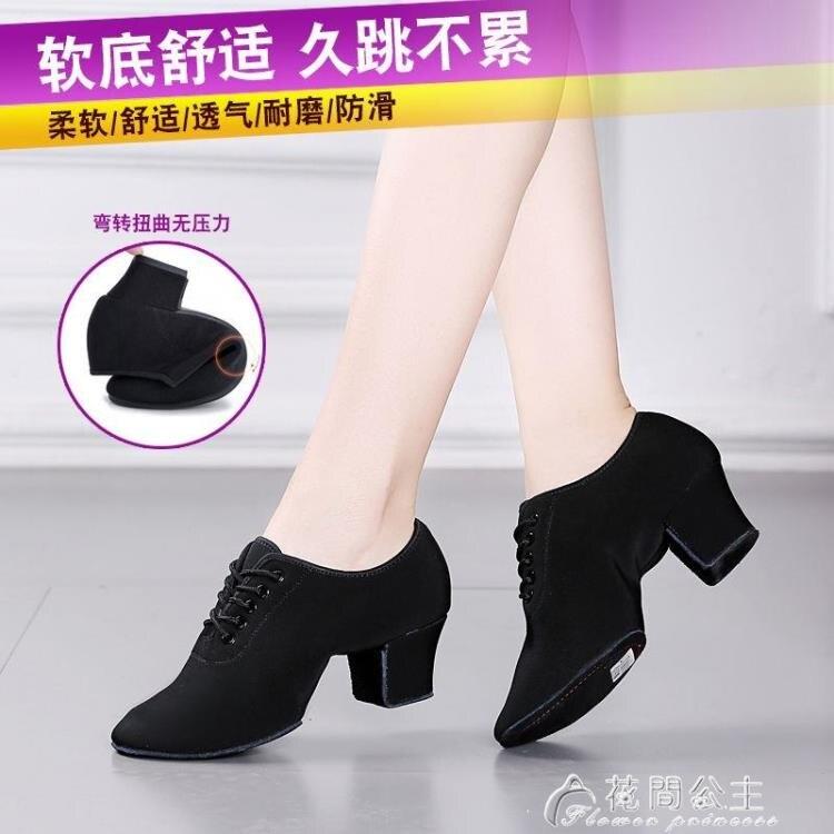 舞蹈鞋拉丁舞鞋女成人中跟牛津布教師鞋摩登舞廣場舞鞋軟底交誼舞蹈鞋