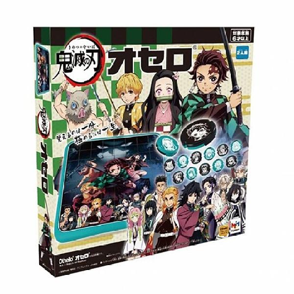 小禮堂 鬼滅之刃 黑白棋玩具 奧賽羅遊戲 棋盤玩具 桌遊 (黑綠) 4975430-51547