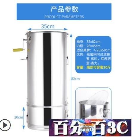 快速出貨 搖蜜機小型家用加厚甩糖桶蜂箱搖蜜過濾一體不銹鋼中蜂蜂蜜分離機