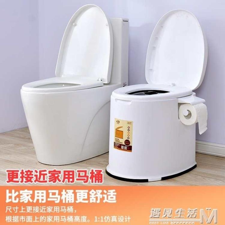 快速出貨 老人坐便器可行動馬桶孕婦老年人室內家用便攜式防臭蹲便改坐便椅