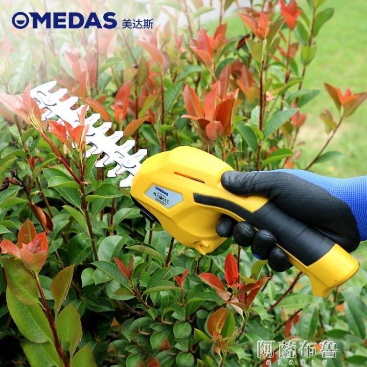 電動剪刀 美達斯充電式手持綠籬機家用修枝機電動綠籬剪修剪機多功能割草機 【居家家】