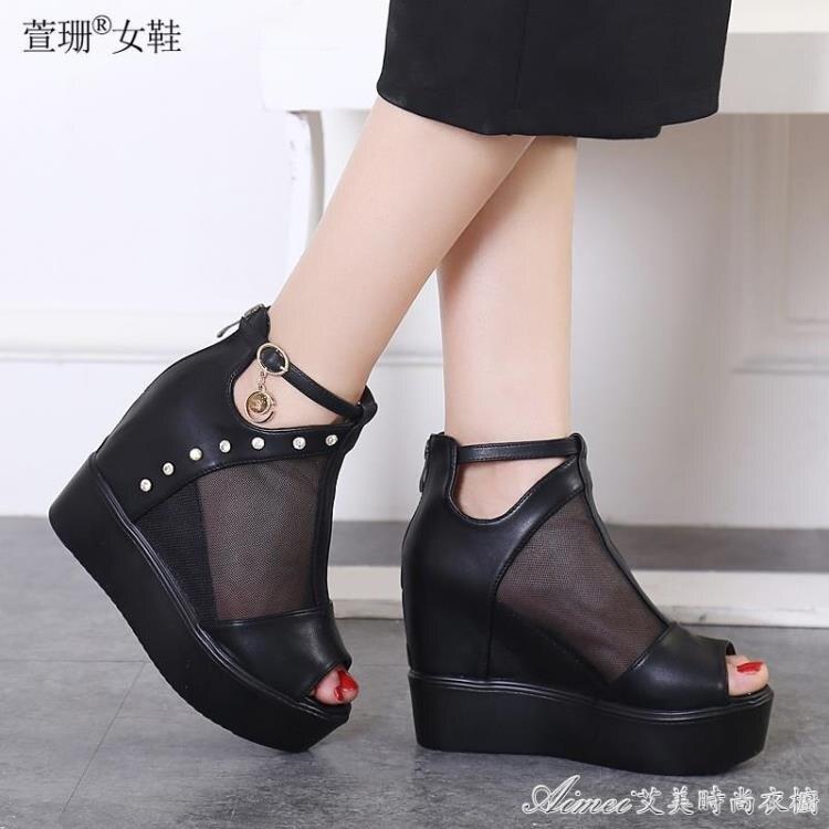魚嘴鞋夏季皮面內增高涼鞋女鏤空坡跟涼靴鬆糕厚底高跟魚嘴靴網紗媽媽