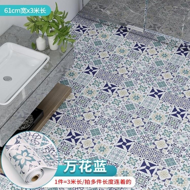 快速出貨 地貼 廚房地板貼自黏防滑耐磨衛生間防水地貼廁所地面瓷磚貼紙翻新遮丑