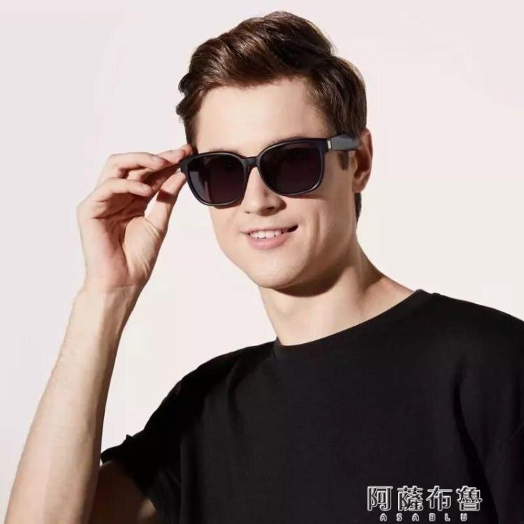 藍芽眼鏡 藍芽眼鏡智慧無線耳機適用華為蘋果安卓偏光太陽鏡騎行運動黑科技 【居家家】