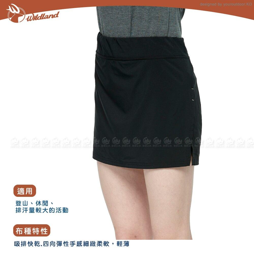 【Wildland 荒野 女 彈性透氣抗UV假兩件短裙《黑》】0A81381/褲裙/防曬褲/運動褲/休閒褲