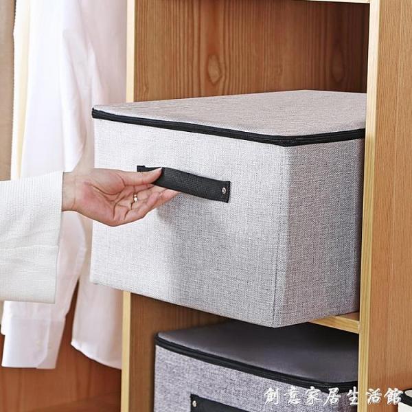 可水洗衣服收納箱布藝整理箱棉麻被子收納袋衣物儲物箱收納盒 創意家居
