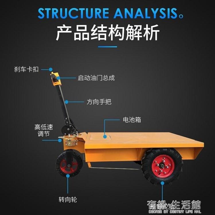 快速出貨 建筑工地程電動三輪平板車倉庫轉運拉磚灰斗加氣塊養殖梯